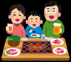 Yakiniku_family_2